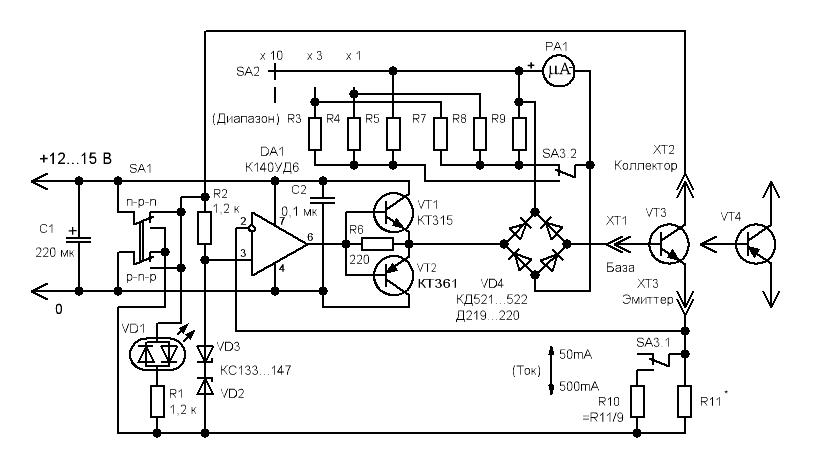 Прибор для проверки мощных транзисторов своими руками