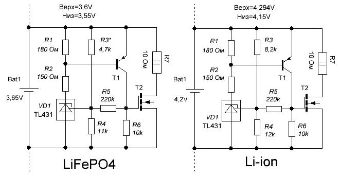 Зарядные устройства своими руками для li-ion аккумуляторов